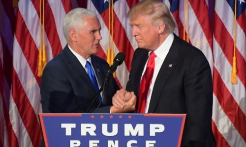 mike-pence-9668-1478747193